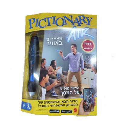 פיקשנרי אייר pictionary air העט שמצייר באוויר!!